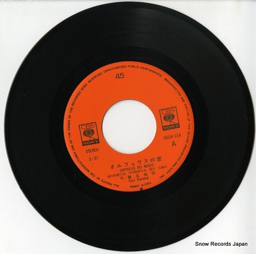 HARUNA, YURI orpheus no mado 06SH184 - disc