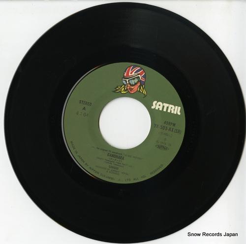GODIEGO gandhara YK-503-AX - disc