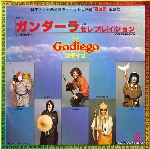 GODIEGO gandhara YK-503-AX - front cover