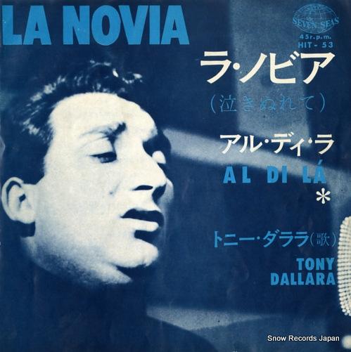 DALLARA, TONY la novia HIT-53 - front cover