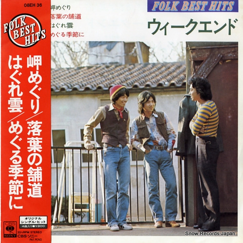 WEEKEND folk best hit 08EH36 - front cover