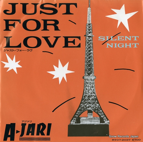 A-JARI just for love RT07-2037 - front cover