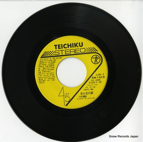 YASHIRO, AKI onna no namida SN-1310 - disc