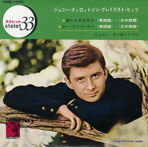 TILLOTSON, JOHNNY johnny tillotson's greatest hits SKM-1056 - front cover