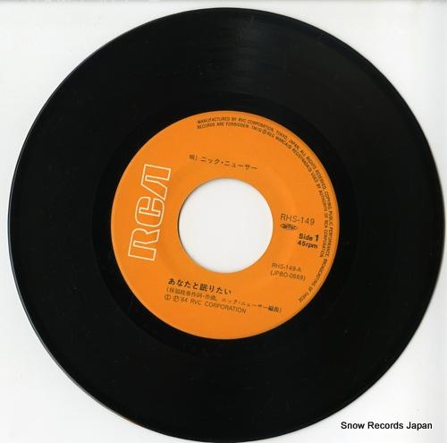 NYC NYUSA anata to nemuritai RHS-149 - disc