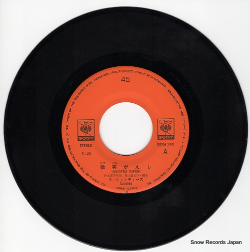 CANDIES hohoemi gaeshi 06SH263 - disc