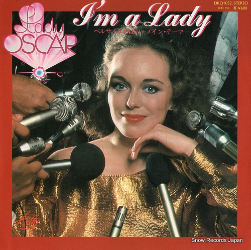 CLAYTON, MERRY i'm a lady DKQ1052 - front cover