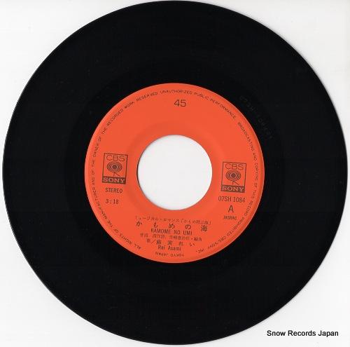 ASAMI, REI kamome no umi 07SH1084 - disc