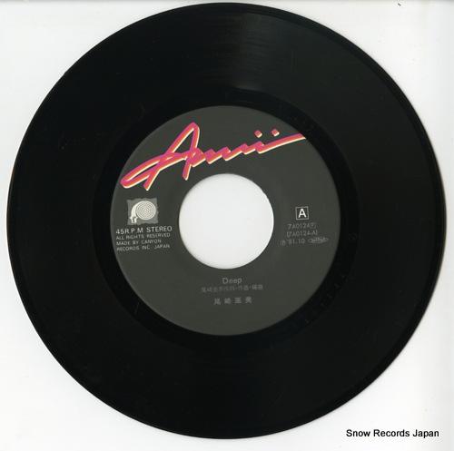 OZAKI, AMI deep 7A0124 - disc