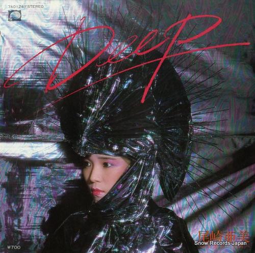 OZAKI, AMI deep 7A0124 - front cover
