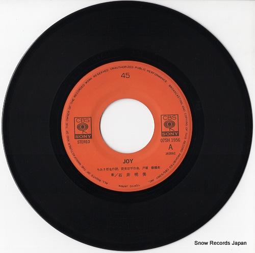 ISHII, AKEMI joy 07SH1956 - disc