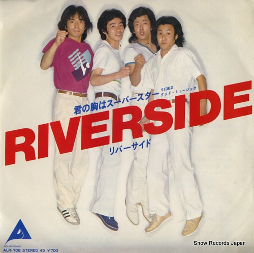 RIVERSIDE kimi no mune wa super star ALR-706 - front cover
