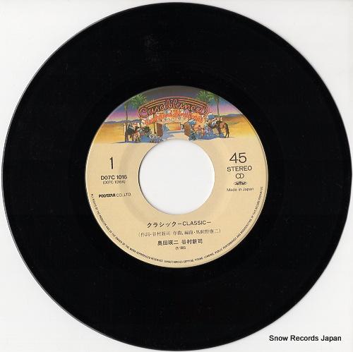 OKUDA, EIJI, AND SHINJI TANIMURA classic D07C-1016 - disc