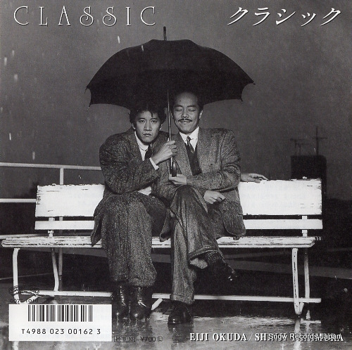OKUDA, EIJI, AND SHINJI TANIMURA classic D07C-1016 - front cover
