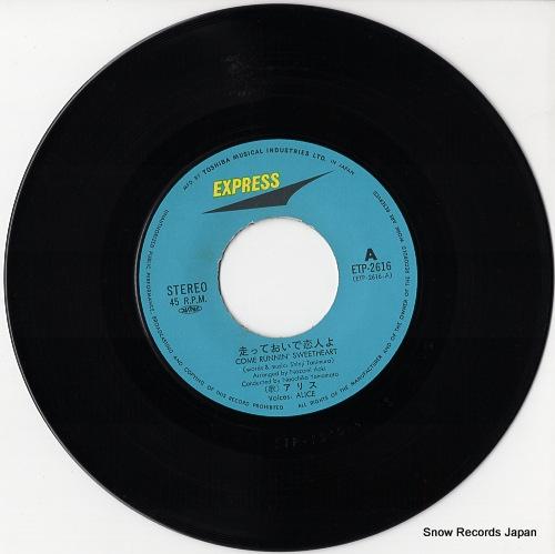ALICE come runnin' sweetheart ETP-2616 - disc