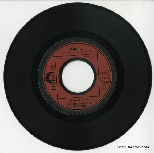 SAWADA, KENJI darling DR6215 - disc