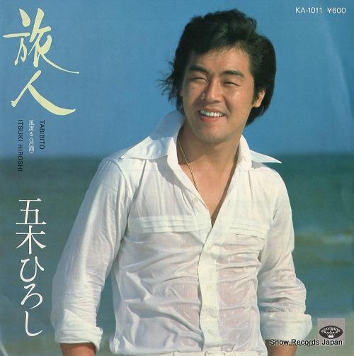 ITSUKI, HIROSHI tabibito KA-1011 - front cover