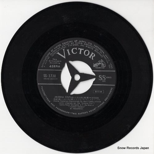 MASI, FRANCESCO DE arizona colt SS-1738 - disc