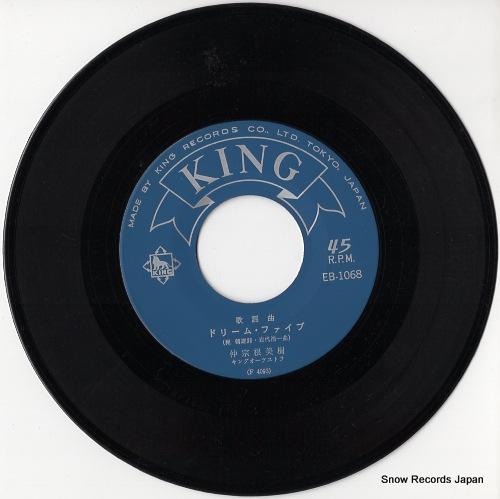 NAKASONE, MIKI dream five EB-1068 - disc