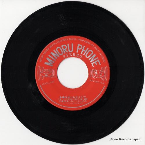 MIURA, HIROSHI, AND HONEY SIX konya wa allnight de KA-471 - disc