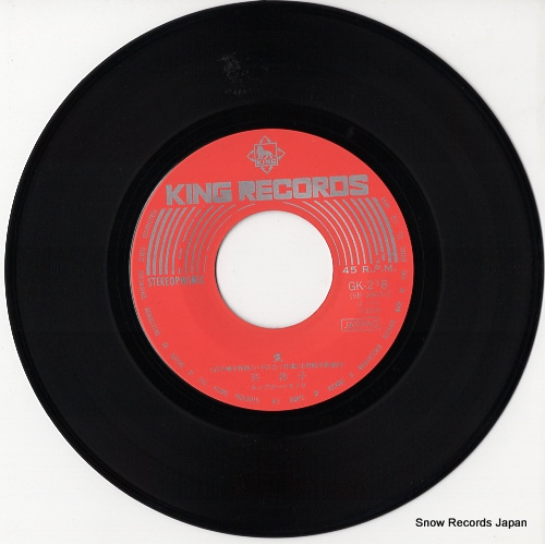SERI, YOKO ai GK-218 - disc
