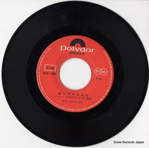LOS INDIOS shirisugitanone SDR-1380 - disc