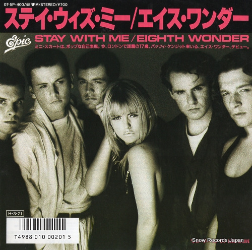 EIGHTH WONDER stay with me 07.5P-400 - front cover