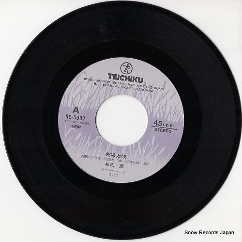 SUGIBUCHI, KAORU fufu daiko RE-5007 - disc