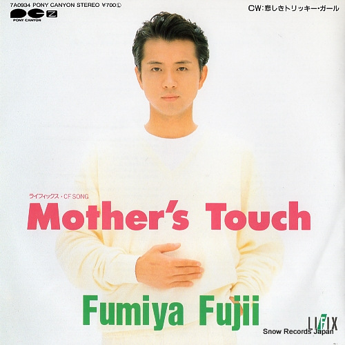 FUJII, FUMIYA mother's touch 7A0934 - front cover