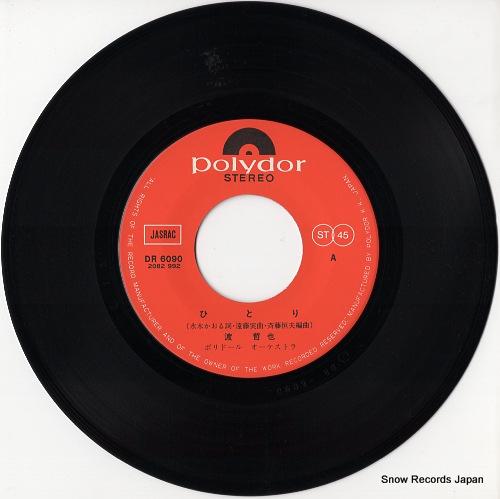 WATARI, TETSUYA hitori DR6090 - disc