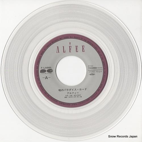 ALFEE, THE akatsuki no paradise road 7A0259 - disc