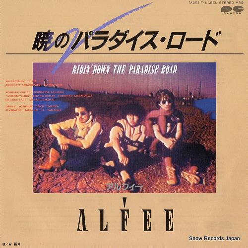 ALFEE, THE akatsuki no paradise road 7A0259 - front cover