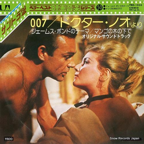 ORIGINAL SOUNDTRACK RECORDING james bond theme FMS-1050 - front cover