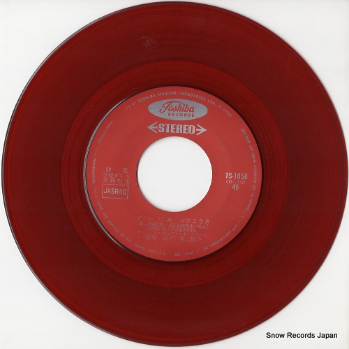MISUZU JIDO GASSHODAN brun brun hikoki TS-1058 - disc
