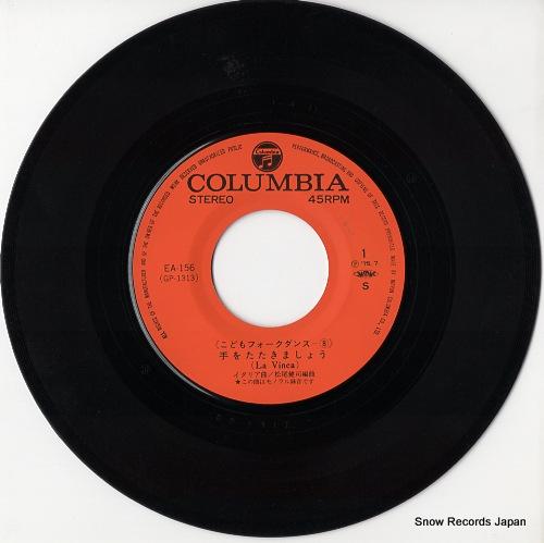 COLUMBIA FOLK MUSIC ENSEMBLE la vinca EA-156 - disc