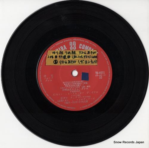 IWAI, NAOHIRO hyojun yoji rhythm dance (2 gakki nencho muke) TS-4031 - disc