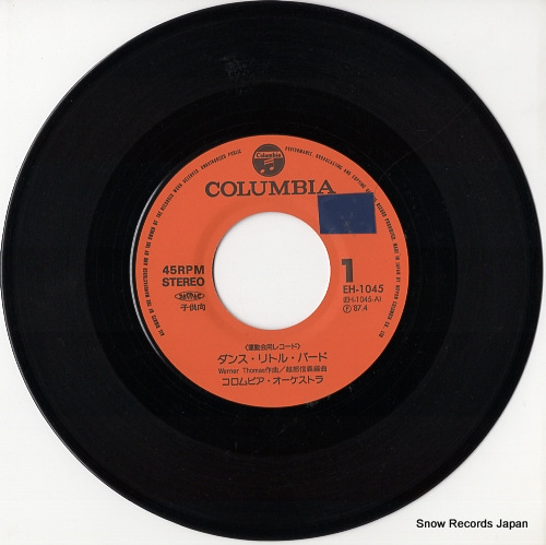 COLUMBIA ORCHESTRA dance little bird EH-1045 - disc