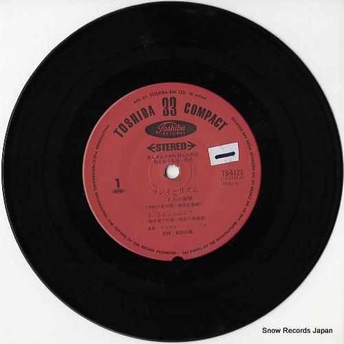 KOSHIBE, NOBUYOSHI play rhythm TS-4123 - disc
