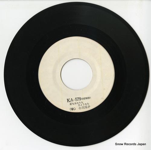 OGAWA, JUNKO koi mo anata mo sayonara KA-579 - disc