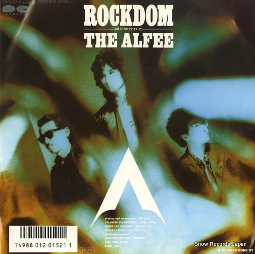 ALFEE, THE rockdom 7A0627 - front cover