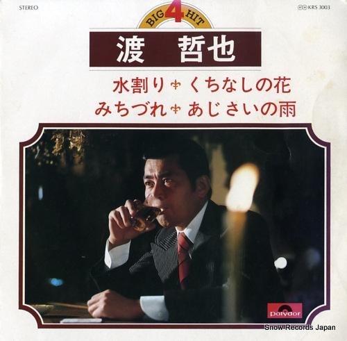 WATARI, TETSUYA big hit 4 KRS3003 - front cover