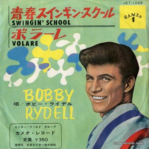ボビー・ライデル 青春スインギン・スクール JET-1049