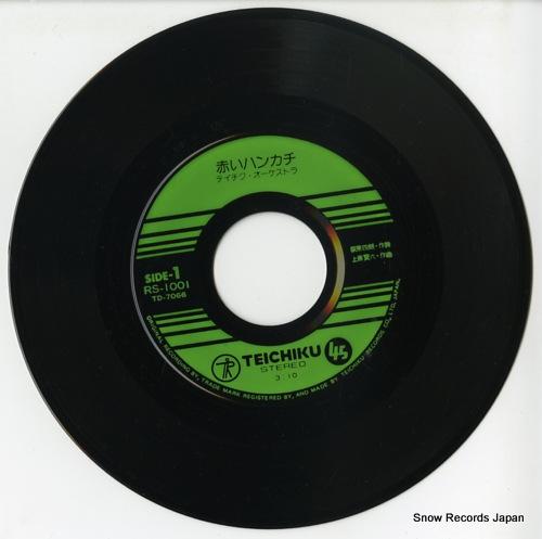 TEICHIKU ORCHESTRA akai handkerchief RS-1001 - disc