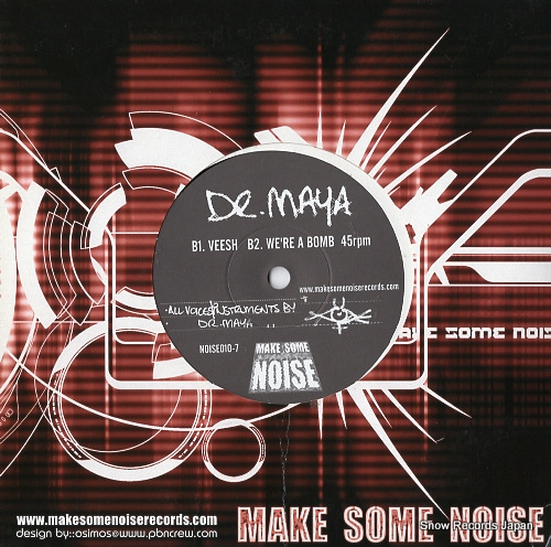 DR. MAYA speaking soul to soul NOISE010-7 - back cover