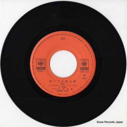 UEDA, MASAKI elegy 07SH1731 - disc