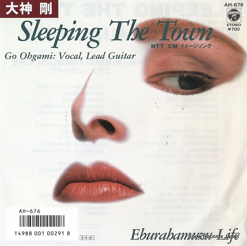 OHGAMI, GO sleeping the town AH-676 - front cover