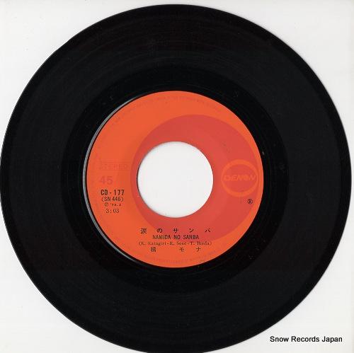 TACHIBANA, MONA namida no samba CD-177 - disc
