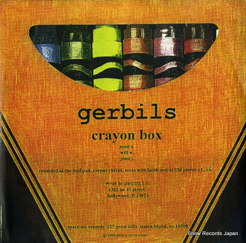 GERBILS, THE grin SM-003 - back cover
