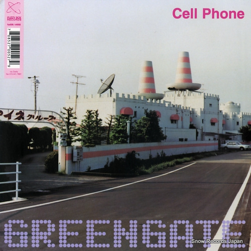 GREENGATE daydreaming FUZ008 / DRL052 - back cover