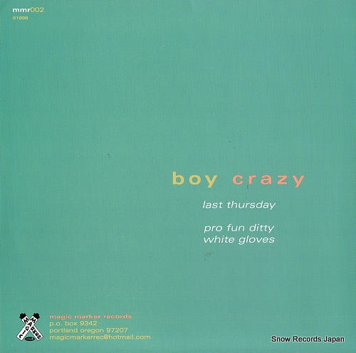 BOY CRAZY last thursday MMR002 - back cover